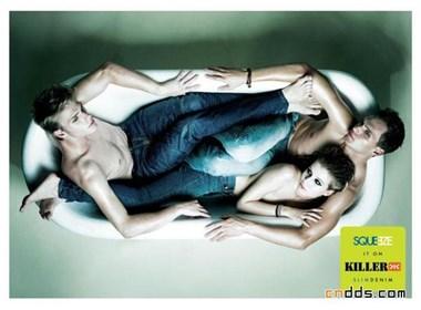 牛仔裤广告:修身款