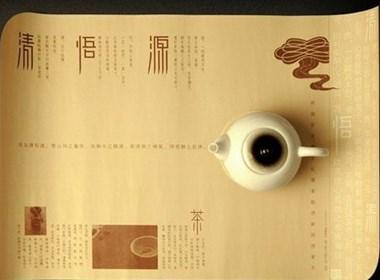 茶馆vi视觉应用设计
