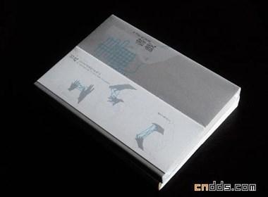 四十顶尖书籍设计家首次联袂出版设计力作《书戏》