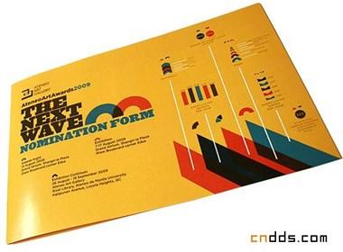 菲律宾Inksurge平面印刷设计