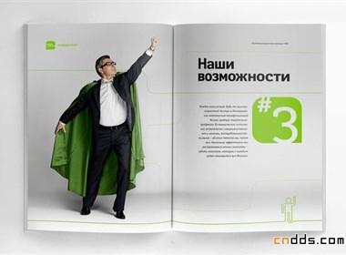 俄罗斯Mihail Pitertsev平面设计