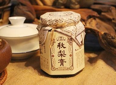 秋梨膏包装设计