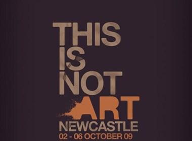 艺术展览海报创意设计