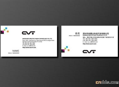 CVT品牌VI设计