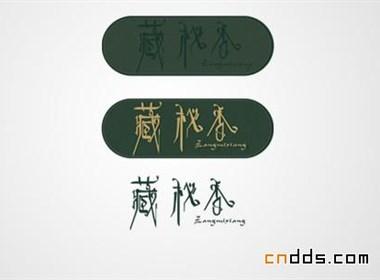 郑州设计师杨兴祖标志设计大全