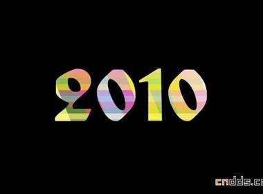 超酷的2010字体设计欣赏