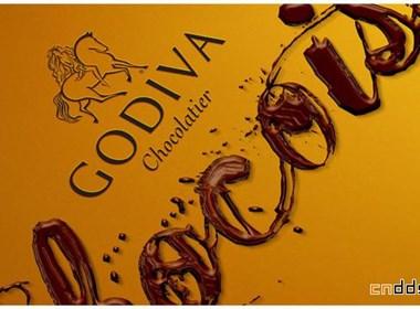 巧克力品牌VI欣赏