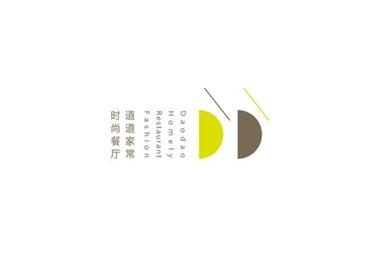 北京 道道家常 时尚 餐厅 vi 设计