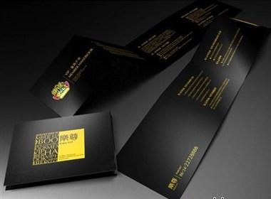 KTV的会员手册+会员卡及整体包装