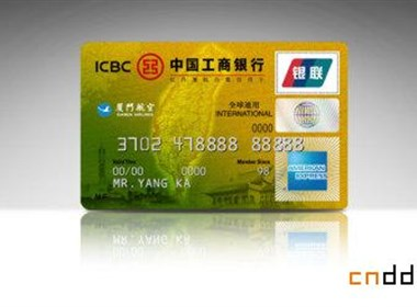 厦航牡丹信用卡设计