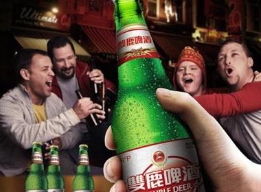 关于双鹿啤酒的一些宣传资料