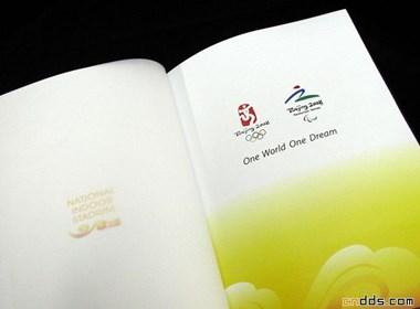 国家体育馆画册设计