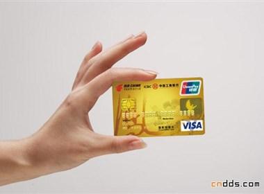 国航知音牡丹信用卡设计