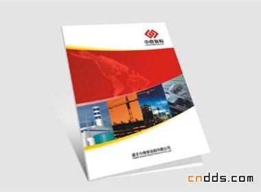 中南钢结构画册