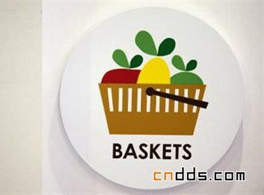 美国Kidfresh儿童超市形象设计
