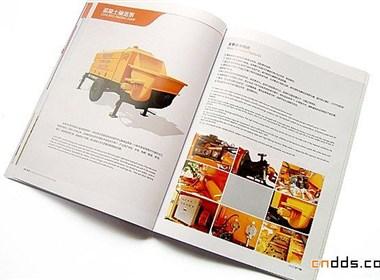 金瑞产品手册