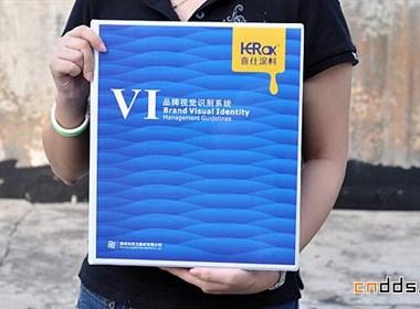 涂料公司VI设计