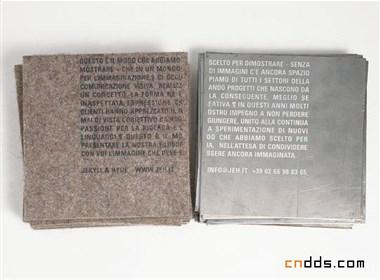 jekyll & hyde 品牌设计