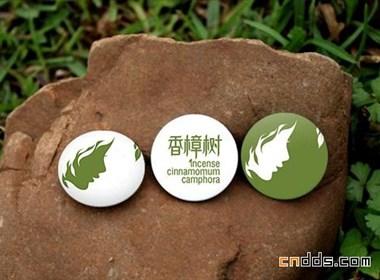 香樟树品牌识别设计