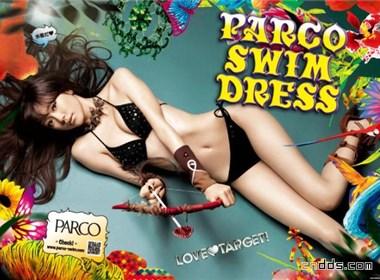 PARCO商场2010年泳装宣传海报