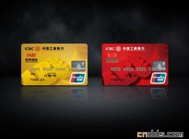 安邦牡丹信用卡设计