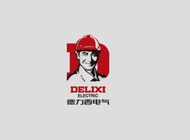 德力西电气品牌设计