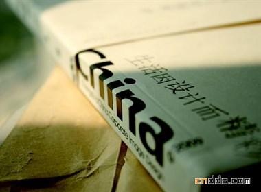 青瓷设计小册的页面设计