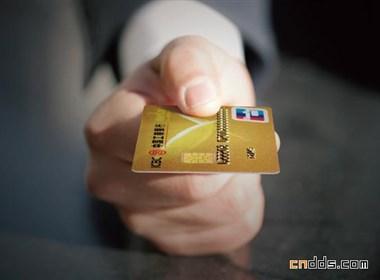 中国工商银行理财金账户卡设计