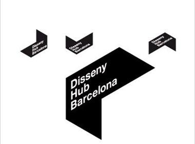巴塞罗那设计工作室LaGasulla作品
