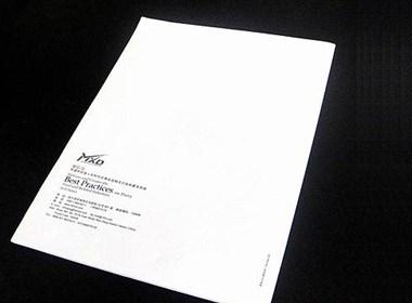 黑龙江 敏信达画册设计