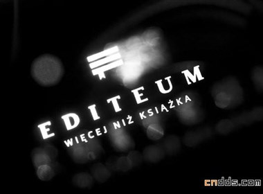 EDITEUM品牌VI设计
