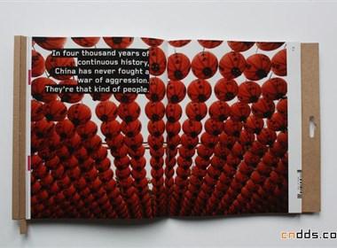 书籍设计:中国制造
