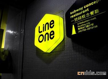一号线概念餐厅品牌升级