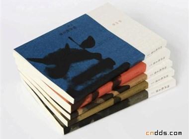 2010年度《中国最美的书》欣赏