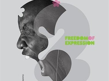希腊设计师Ioannis Fetanis海报设计
