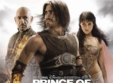 《波斯王子》高清电影海报欣赏