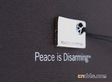 Peace is Disarmin公司品牌识别