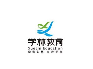 哈尔滨学林教育一对一辅导专家VI设计