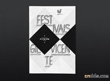 33个活动宣传册设计欣赏