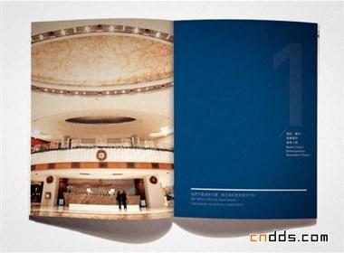 广州市红叶装饰工程有限公司 - 2010年企业画册