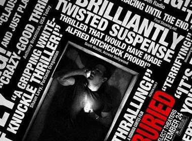 30款黑白电影海报设计欣赏