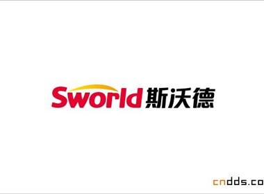sword文具品牌LOGO设计