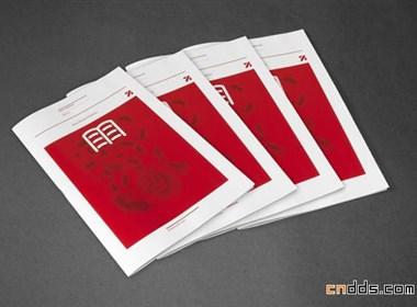Doku Typeface书籍设计欣赏