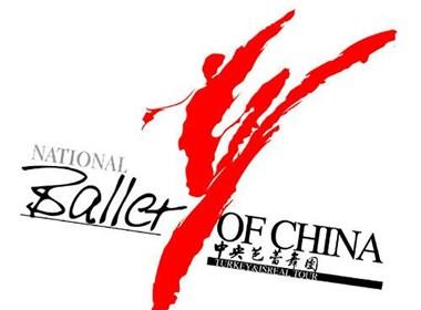 北京演出海报设计欣赏