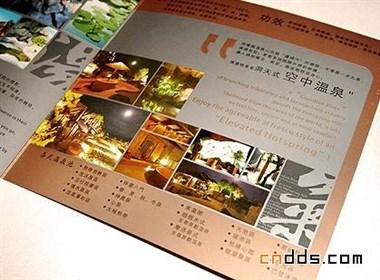 平面设计师陈涌新画册设计欣赏