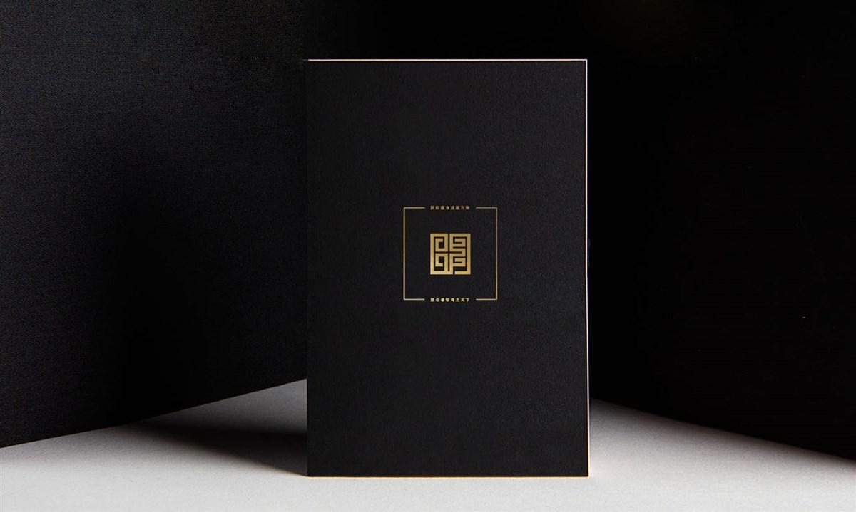 明声装饰创意画册设计