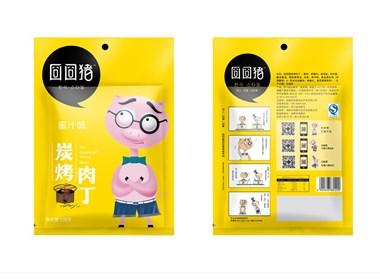 一道设计原创作品——囧囧猪/休闲食品包装