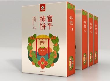 柿大大柿饼包装设计