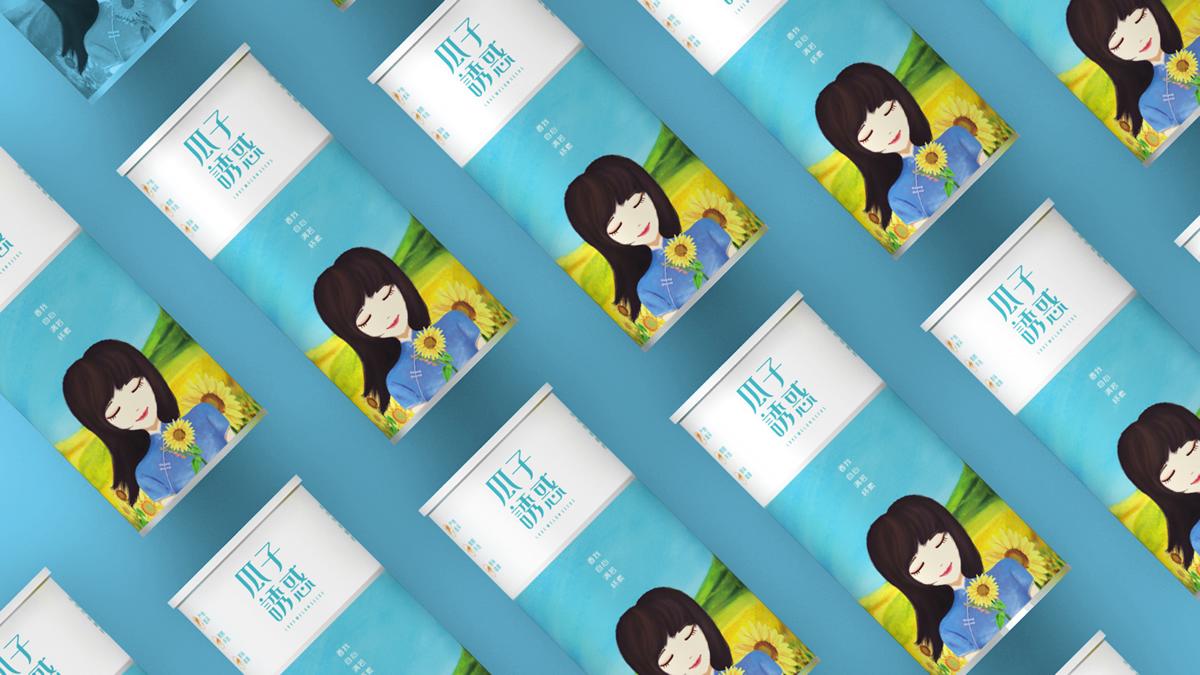 瓜子诱惑-瓜子logo及包装设计