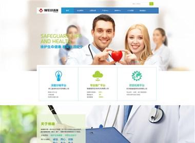 维建医药网站设计
